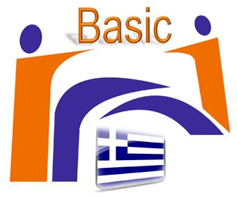 SOCIAL RESILIENCE OFFICER - BASIC (Greek)